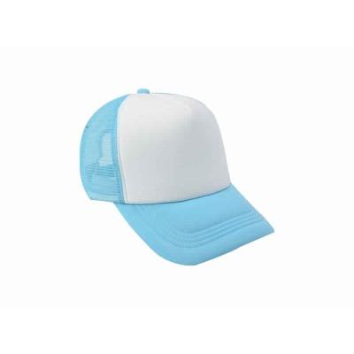 قبعه سبلميشن